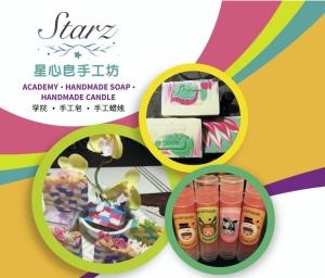 Starz-Team_A5-flyer_v4_pg-1